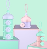 嬰兒奶粉盒便攜式外出奶粉格大容量裝奶粉分裝盒寶寶三層奶粉罐叢林之家