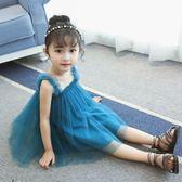 女童連身裙蓬蓬紗公主裙子女寶寶小童吊帶裙【奇趣小屋】