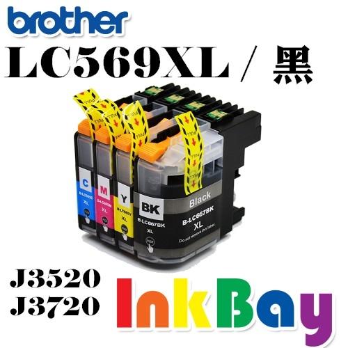 BROTHER LC569XL黑(單顆) 相容墨水匣 LC569【適用】MFC-J3520/MFC-J3720 /另有LC565 / LC565XL
