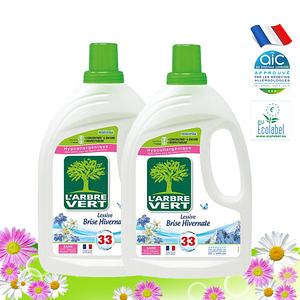 法國綠活維濃縮洗衣精-微風花香1.5L-2入組
