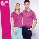 女版短袖POLO衫(WER603-26)男版短袖POLO衫(WER503-26)