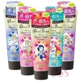 MANDOM 迪士尼公主系列 花香精油指緣護手霜 60g 多款供選 艾莉莎ELS