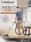 吸塵器家用強力大功率手持式小型機靜音工業干濕吹地毯式除螨 igo限時下殺