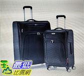 [COSCO代購]   W1067775 Samsonite 25+20 尼龍行李箱組