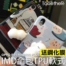 ToGetheR+【OTG040】OPP...