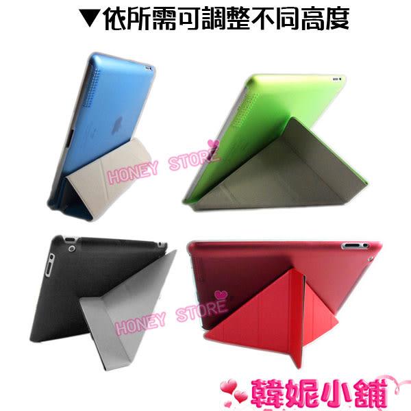 韓妮小舖  IPAD 三角 平板 皮套 可立式 保護套 批發網 【SC0074】