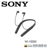(贈旅行收納包)SONY 無線降噪頸掛式耳機 WI-1000X 黑