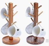 素一素二杯架家用水杯架瀝水置物架創意咖啡茶杯架玻璃馬克杯掛架 小時光生活館