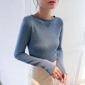 針織衫秋冬季2020新款洋氣修身一字領長袖打底針織衫上衣薄款內搭毛衣女 交換禮物