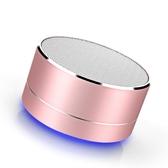 無線藍芽音箱時尚迷你喇叭便攜式車載低音炮手機藍芽小音響音箱 范思蓮恩