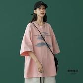 夏季女上衣港味高街五分袖寬鬆休閒短袖T恤【聚物優品】
