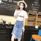網紅時尚套裝女夏2018新款韓版漏肩印花T恤高腰包臀裙牛仔半身裙