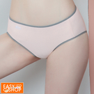 EASY SHOP-RUN-涼感透氣中腰平口內褲-粉橘色