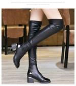 店長推薦 韓版冬季長筒女士保暖加絨高筒粗跟長靴彈力顯瘦圓頭中高跟過膝靴