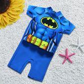 兒童浮力泳衣女孩女童嬰兒遊泳衣寶寶幼兒男童連身漂浮泳衣泳裝 童趣潮品