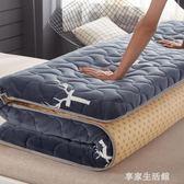 床墊子珊瑚絨加厚保暖冬天家用1.8x2.0米冬季防滑榻榻米墊被加絨2-享家生活館  YTL