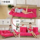 沙發 沙發床可折疊客廳小戶型多簡易兩用雙人三人出租房經濟型布藝沙發