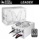 【免運費】Super Flower 振華 Leadex 白金牌 1000W 電源供應器 / 92+PLATINUM+全模組 / 5年保固 (SF-1000F14MP)