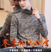 毛衣秋冬季高領毛衣男士外套韓版潮流個性帥氣加絨加厚針織衫男裝線衣99免運 二度3C