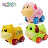 高盛遙控小動物嬰幼兒童玩具電動音樂唱歌小熊小狗小羊男孩女孩   走心小賣場