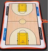 拉鏈包籃球戰術板足球戰術板 教練教學籃球比賽示教圖示盤igo      韓小姐