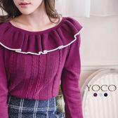 東京著衣【YOCO】荷葉翻領麻花針織上衣-S.M(6026323)