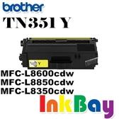 BROTHER TN-351 Y 相容碳粉匣(黃色)【適用】MFC-L8600CDW/L8850CDW/L8350CDW /另有TN351BK/TN351C/TN351M