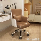 電腦椅家用書桌靠背椅北歐皮藝辦公座椅美式...