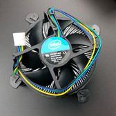 618好康鉅惠銅芯超靜音臺式機CPU風扇散熱器