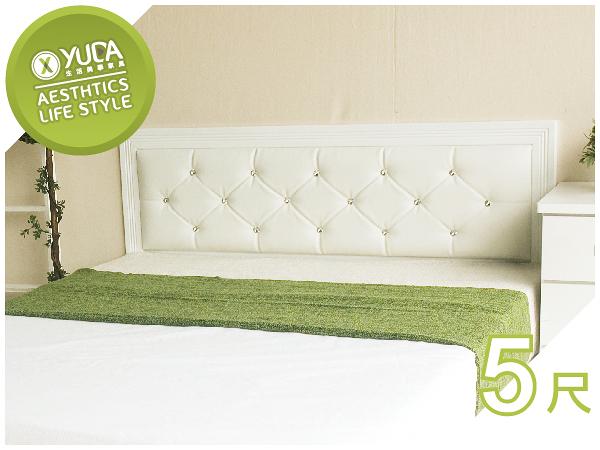 黛曼特水鑽石 純白色5尺 雙人床頭片/床頭板(非床頭箱/床頭櫃) 新竹以北免運費【YUDA】