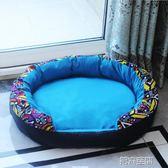 貓窩 小型犬夏天貓窩比熊狗窩床保暖寵物窩四季通用泰迪狗窩可拆洗 igo 第六空間