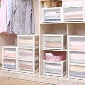 日式抽屜式收納箱透明衣櫃塑料收納盒特大號內衣物整理箱儲物櫃子igo   伊鞋本鋪