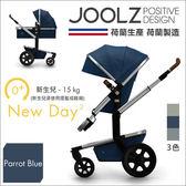 ✿蟲寶寶✿【荷蘭JOOLZ】贈提籃!豪華大車輪 高景觀 可變睡箱 嬰兒手推車 Day2