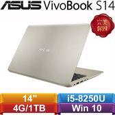 【送電競硬碟】ASUS華碩 VivoBook S410UF-0031A8250U