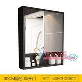 浴櫃 北歐實木浴室洗臉鏡櫃掛牆式現代簡約衛生間防霧鏡箱洗手間鏡子櫃T