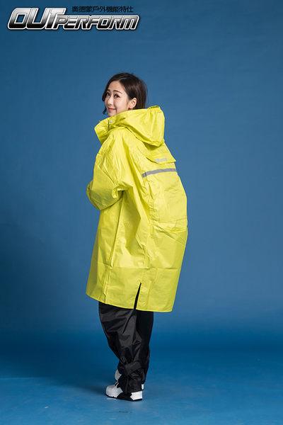 『快速出貨』奧德蒙戶外機能特仕outperform-頂峯360度全方位太空背包雨衣(短版)-單上衣不含褲