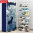 鞋櫃鞋架鞋架簡易防塵宿舍多層寢室家用小鞋...