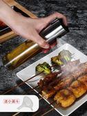 噴油瓶健身廚房食用油噴霧氣壓式燒烤噴油瓶噴霧橄欖油噴霧控油壺 color shop