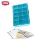 Kalar 矽膠副食品分裝盒 30ml*...