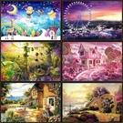 500片木質拼圖塊成人卡通動漫風景益智力...