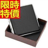 香菸盒-真皮荔枝紋自動隨身20支裝菸具65a12【時尚巴黎】