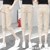 休閒女褲2020夏季薄款七分褲寬鬆高腰顯瘦哈倫小個子韓版八分松緊 雙十一全館免運