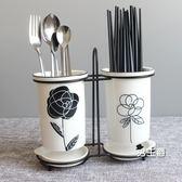筷籠筷架陶瓷筷子筒瀝水 家用筷子桶筷子盒 北歐收納置物架筷籠筷筒筷子籠(免運)
