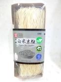 源順~有機白米米粉200公克/包
