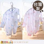 嬰兒兩用兔衣 台灣製薄款吸濕排汗兔衣 連身衣 魔法Baby