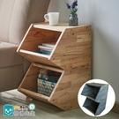 北歐玩設計 可堆疊長方型木製收納盒(一組2入)莫蘭迪藍色【Mr.BeD倍得先生】