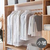 透明圓點懸掛衣物防塵罩 小號 衣服保護套 衣物收納罩