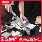 切糕機 阿膠糕年糕雪花酥專用切刀家用小型芝麻糖牛軋糖切塊機阿膠切片機 檸檬衣舍