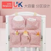 床頭尿片掛袋嬰兒床尿布袋奶瓶袋置物儲物袋尿布置物袋床邊收納袋