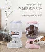 寵物飲水器自動餵食器喂水貓咪飲水機喝水器泰迪狗碗食盆狗狗用品 免運直出 聖誕交換禮物